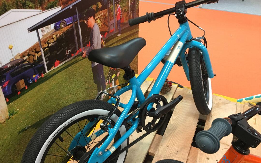 Vélo à courroie pour tout type de vélo : vélo électrique, vélo enfant ou vélo pliant